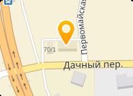 """ООО МПК  """"РОМКОР """""""