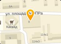ООО НИКИ, МАГАЗИН N 39