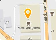 ПОЛИМЕР, ИП КОЗИН С.В.