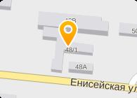 ИП СЕРЕДКИН В.В.