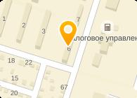 «Шымкентская городская детская поликлиника №1»