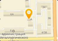 ПРОГРЕСС ПКФ ООО
