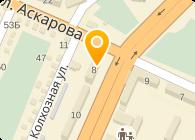 «Шымкентская городская центральная поликлиника»