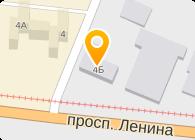 СУПЕРПОЛИМЕР ООО