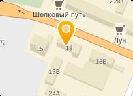 ООО МАГАЗИН N 47