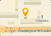 ООО НАБЕРЕЖНЫЙ, УНИВЕРСАМ N 11