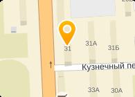 ВЕСТА-ПИЦЦА КАФЕ