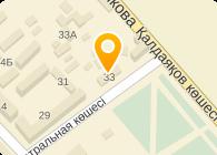 Департамент таможенного контроля по Южно-Казахстанской и Кызылординской областям