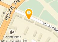 ЕВРОПА-ПЛЮС В ШЫМКЕНТЕ