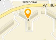 ФЕЙС ПАРИКМАХЕРСКАЯ