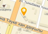 ИМРАН ТОРГОВЫЙ ЦЕНТР ТОО, Шымкент