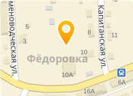 "ОАО   ""БЭТ"" ЧЕЛЯБИНСКИЙ ЗАВОД ЖЕЛЕЗОБЕТОННЫХ ШПАЛ"