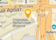 АСТ-ТУР