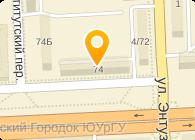 ПРОДУКТЫ МАГАЗИН №26 ООО