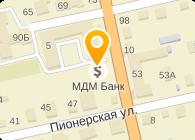 УРСА БАНК ОАО ДОПОЛНИТЕЛЬНЫЙ ОФИС ШАДРИНСКИЙ
