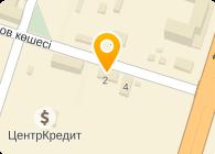 НАЦИОНАЛЬНЫЙ БАНК РЕСПУБЛИКИ КАЗАХСТАН ЮЖНО-КАЗАХСТАНСКИЙ ФИЛИАЛ