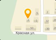 ТРАНССЕДЕР ООО