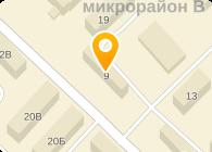 ЯЛУТОРОВСКАВТОРЕМОНТ ОАО