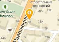 ЛУИС ДРЕЙФУС ВОСТОК, ООО