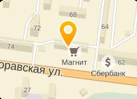 МЕЛЬБА ОВОЩНОЙ МАГАЗИН № 61