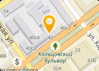 Фирменный магазин Воронежской кондитерской фабрики
