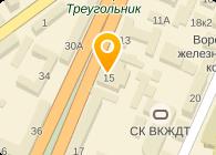 ТОБУС, ОАО