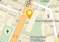 ДЖИНС-ЛЕНД МАГАЗИН ТОО ФОРТУНА