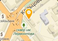 АДИДАС ООО РЕГИОНАЛЬНЫЙ ЦЕНТР