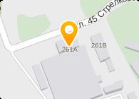 АРМИ-СИСТЕМА, ООО