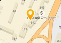 РОСГРАНИТ, ООО