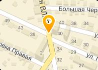 ФРУТАГЕНТ, ООО