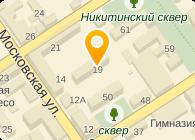 БИТО, ООО