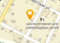 ГРАНЭКС-ПЛЮС, ООО