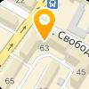 Отдел № 36 Управления Федерального казначейства по Воронежской области