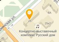 Вологодское областное отд. РФМ