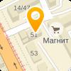 214019 Управление ПФР в Промышленном районе г. Смоленска