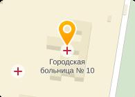 ГУЗ ФИЛИАЛ №3 ВО СПК