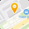 Росводоканал - Воронеж