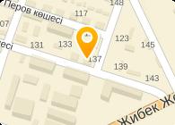 УЧЕБНО-ПРОИЗВОДСТВЕННОЕ ПРЕДПРИЯТИЕ КАЗАХСКОГО ОБЩЕСТВА ГЛУХИХ