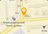 ЦЕНТР ВЕКА АЛЕКСАНДРОВ