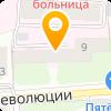 «Александровская районная детская больница»