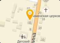 РАСЧЕТНО-КАССОВЫЙ ЦЕНТР АЛЕКСАНДРОВ