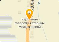 ООО ЕММАНУИЛ ПК