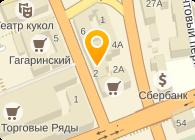 ООО ГЕЛИОС ХТПП