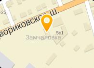 ООО ТРАССА
