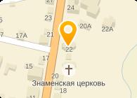 АЛМАЗ-ХОЛДИНГ