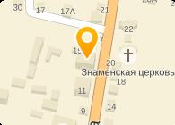 ОРГАНИКА, ООО