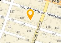 ЮЖНО-КАЗАХСТАНСКИЙ ГУМАНИТАРНЫЙ ИНСТИТУТ ИМ. М. САПАРБАЕВА