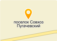 АГРОТЕХГАРАНТ-ПУГАЧЕВСКОЕ, ООО