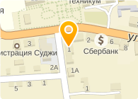 СБ РФ № 3779 БЕЛОВСКОЕ